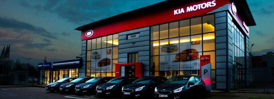 Salon KIA w Olsztynie (Fot. kia.solix.pl)