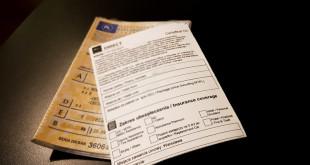 Dowód rejestracyjny i polisa OC - dokumenty-