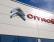 Kolejny dealer marki Citroen wkrótce w Trójmieście