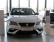 Limitowany, blisko 400-konny SEAT? W salonie SEAT Plichta zaparkował Leon ST Cupra 370 Carbon!